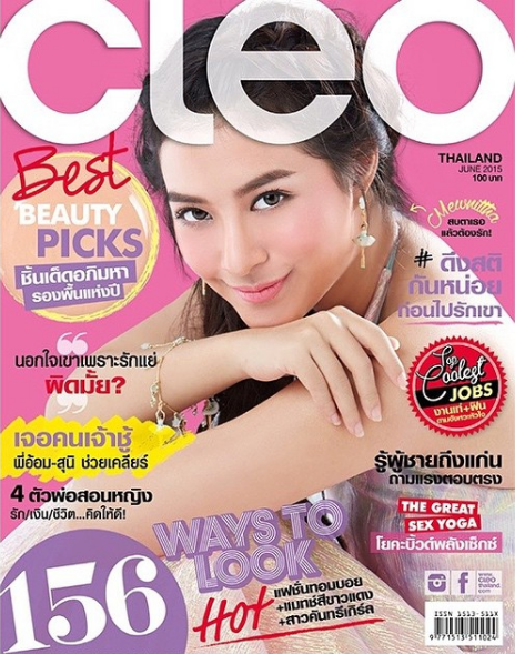 File:Mew's-CLEO-magazine-2015.PNG