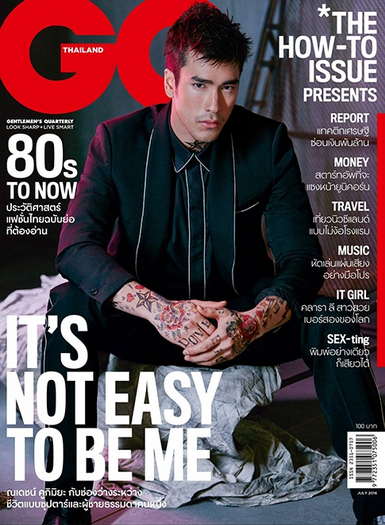File:GQ.png