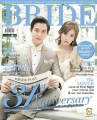 Bella&James-2016-BrideMagazine.PNG