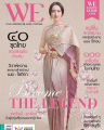 Taews-2016 -WE-magazine.PNG