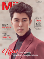 Nine's-2017-MIX-magazine.PNG