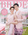 Son-&-Yam-2017- BRIDE Magazine.PNG