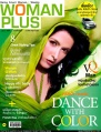 WOMANPLUSvol1no327March2006.jpg