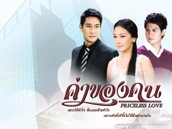 Thai drama wiki