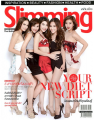 Ann+Friends-SLIMMING-2014.PNG