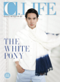 Pope's C.Life-magazine-2013.PNG