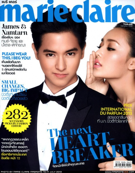 File:James-jirayu-marieclaire.jpg