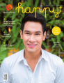 Om's-HappyMagazine-2016.PNG