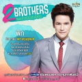TwoBrothers-tao.jpg