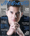 Mik-CoverMagazine-2016.PNG