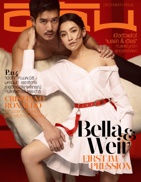 File:Bella&weir2017-DichanMagazine.PNG