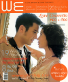 Mew Lalita+Kong-We-magazine-2005.PNG
