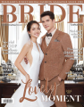 Mik Thograya and Bow Maylada-2019BideMagazine.PNG