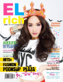 Min's-ElrichMagazine-2013.PNG