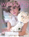 พลอย-เฌอมาลย์ @ Wedding creation + honeymoon Magazine vol.4 no.10 Oct.-Dec.2012.jpg