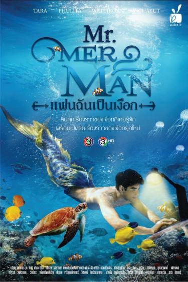 Mister Merman