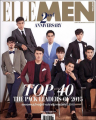 Nine's-ElleMen-2016-Cover.PNG