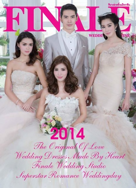 File:FINALEWEDDINGMAGAZINE2014-02-008 00-002.jpg