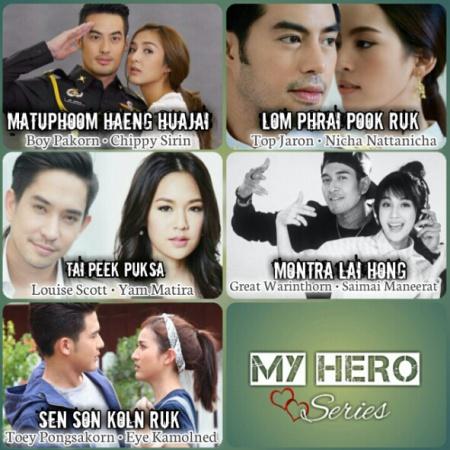 My Hero Series - ShareRice Wiki (AFN)
