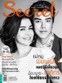 Nine+mom-SecretMagazine-2015.PNG